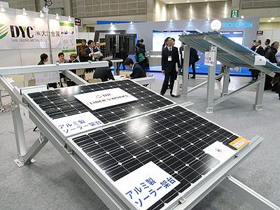 【展示会出展】PV EXPO 2013 太陽電池展