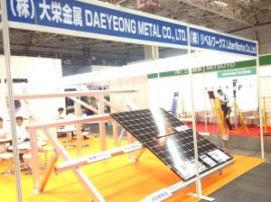 【展示会出展】 関西 PV EXPO 2014